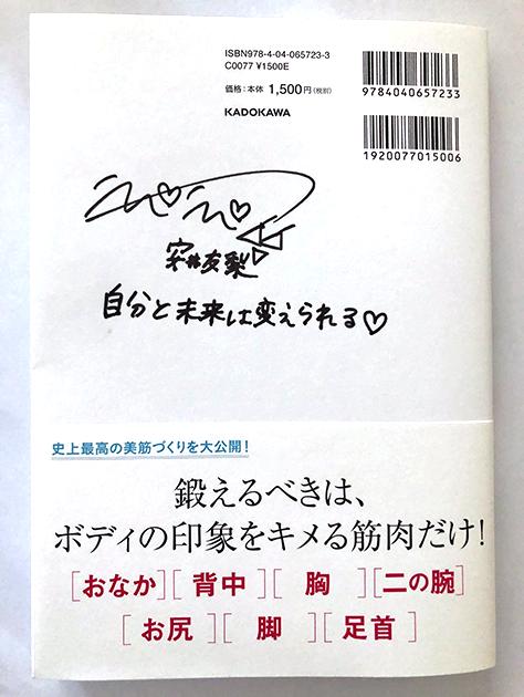 書籍サイン